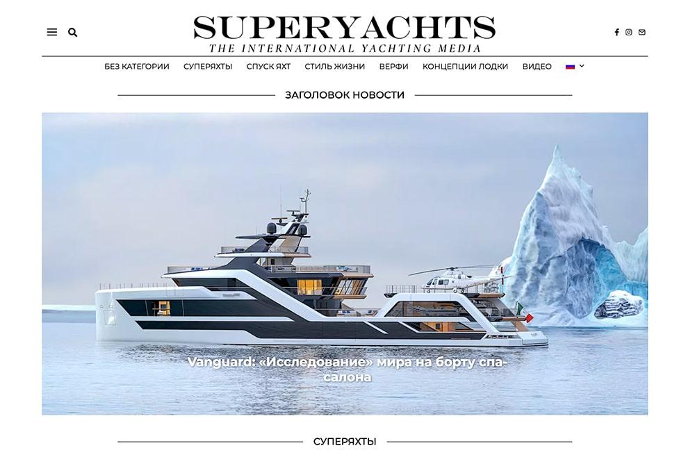 Superyachts Russian Spanish