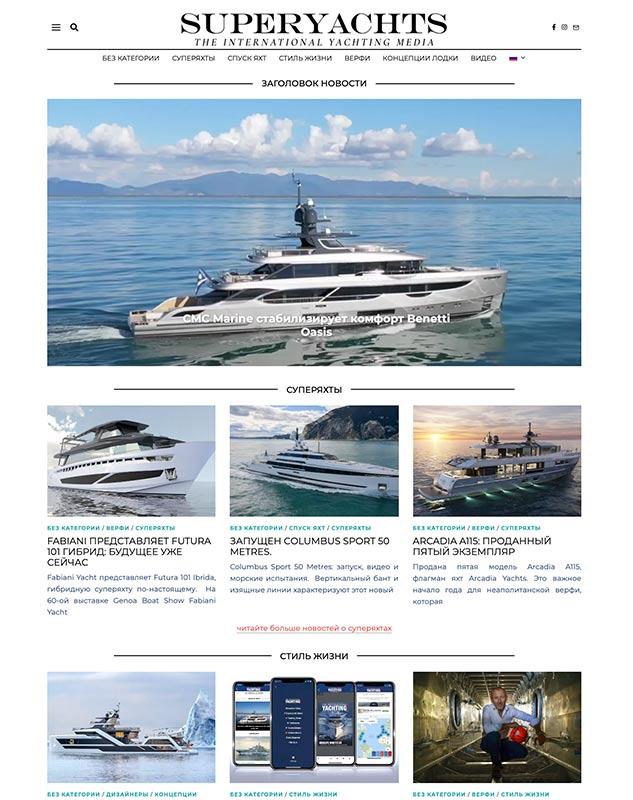 Superyachts Russian Spanish news